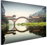 Chinese brug Aluminium 180x120 cm - Foto print op Aluminium (metaal wanddecoratie) XXL / Groot formaat!
