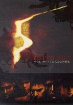 The Art Of Resident Evil