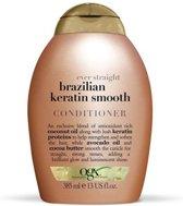 Brazilian keratin smooth conditioner