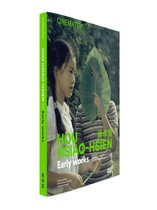 Hou Hsiao-Hsien Early Works
