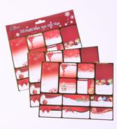 To/from Kerst stickers - 36 etiketten - naam stickers