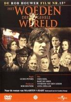 Woeden Der Gehele Wereld, Het (dvd)