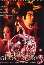 Chinese Ghost Story 3 (dvd)