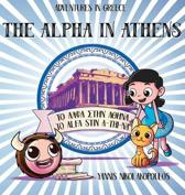 The Alpha in Athens