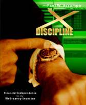 The X-Discipline