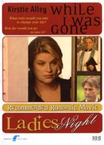 While I Was Gone (dvd)