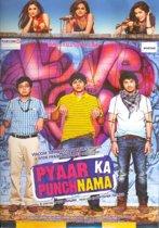 Pyaar Ka Punch Nama (dvd)
