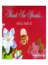 SHIRDI SAI SPEAKS Day Planner