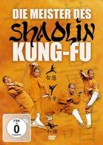 Die Meister Des Shaolin Kung Fu/Ntsc/All Regions