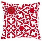 Marcel Wanders Sierkussen Pleasing Pillows - Red - 45x45