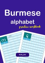 Burmese Alphabet Practice Workbook