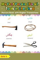 My First Persian (Farsi) Tools in the Shed Picture Book with English Translations