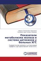 Pokazateli Metabolizma Zheleza I Sistema Tsitokinov U Bol'nykh Khgs