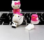 Hello Kitty USB 16 GB | Hello Kitty USB Stick 16 GB | Wit-Roze