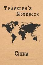 Traveler's Notebook China