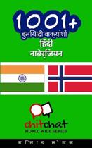 1001+ Basic Phrases Hindi - Norwegian