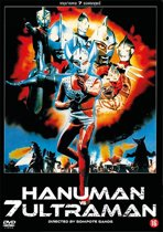 Movie - Hanuman Vs 7 Ultraman