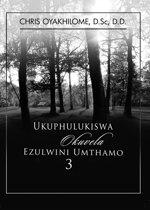 Ukuphulukiswa Okuvela Ezulwini Umthamo 3