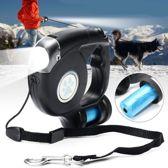 Hondenriem 4,5M met LED en opbergcompartiment voor vuilniszakjes - hondenlijn - hondenlijn - honden uitlaatlijn - Zwart
