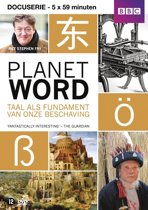 Planet Word Met Stephen Fry