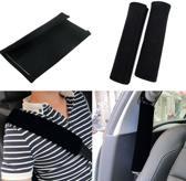 2x Comfortabel autogordel kussen | Seat belt pillow Zwart