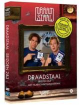 Draadstaal - Seizoen 2 & 3