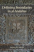 Defining Boundaries in al-Andalus