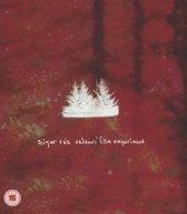 Sigur Ros - Valtari Film Experiment