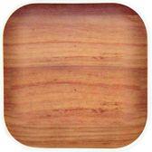 Zak!Designs Osmos Onderzetter - 10 x 10 x 1,1 cm - Set van 4 stuks - Beach/white