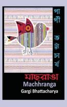 Machhranga