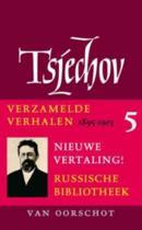 Russische Bibliotheek - Verzamelde werken 5 Verhalen 1894-1903
