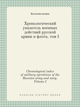 Chronological Index of Military Operations of the Russian Army and Navy. Volume I