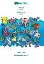 Babadada, Hebrew (In Hebrew Script) - Deutsch, Visual Dictionary (In Hebrew Script) - Bildwoerterbuch