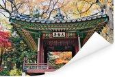Het paviljoen in de tuin van Changdeokgung van dichtbij in Zuid-Korea Poster 180x120 cm - Foto print op Poster (wanddecoratie woonkamer / slaapkamer) XXL / Groot formaat!