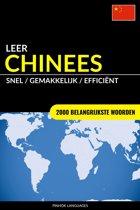 Leer Chinees: Snel / Gemakkelijk / Efficiënt: 2000 Belangrijkste Woorden