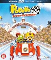 Pororo (2D +3D) (dvd)