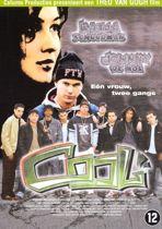 Cool (dvd)