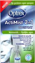 Optrex ActiMist 2 in 1 Oogspray Vermoeide en Pijnlijke Ogen - 10 ml