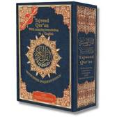 The Tajweed Quran with Meaning Translation and Transliteration in English