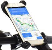 Merkloos telefoonhouder fiets - Universeel - tot 6 Inch