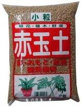 Akadama - bonsaigrond 1,8 liter