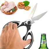 Duurzame en handige vleesschaar | BBQ | Kerst | Vlees