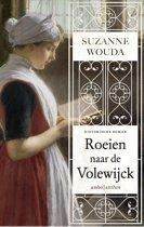 Roeien naar de Volewijck
