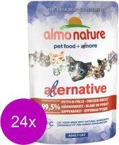 Almo Nature Hfc Cat Pouch Alternative 55 g - Kattenvoer - 24 x Kip Glutenvrij