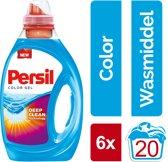 Persil Color Gel wasmiddel - 120 wasbeurten - Kwartaalbox