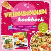 Vriendinnen kookboek