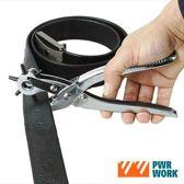 DisQounts PWR Work Belt Hole Punch