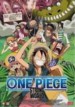 One Piece Strong World (Dvd)