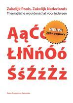 Zakelijk Pools zakelijk Nederlands