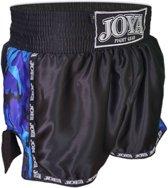 Kickboxing Short Camo Blue-L